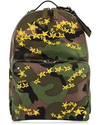 Valentino - Zandra Camouflage Back Pack - Lyst
