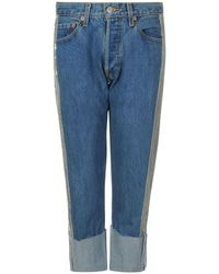 Kendall + Kylie - Sequin Jeans - Lyst