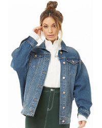 Forever 21 - Women's Faded Denim Jacket - Lyst