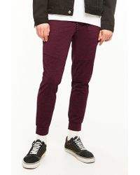 Forever 21 - Active Space-dye Knit Track Pants - Lyst
