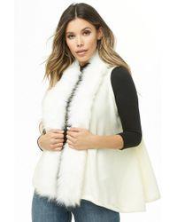 Forever 21 Women's Faux Fur-trim Gilet Jacket