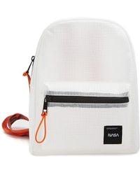 Forever 21 - Nasa Translucent Backpack - Lyst