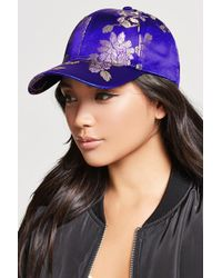 Forever 21 - Satin Floral Baseball Cap - Lyst 9289a49bfc3f