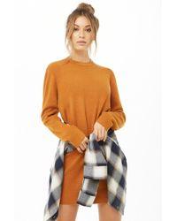 3fd3023e5de Lyst - Forever 21 Hooded Mini Dress in Natural