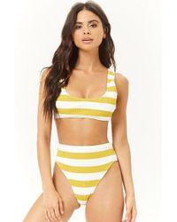 f40664a1f4 Forever 21 - High-waist Striped Bikini Bottoms - Lyst