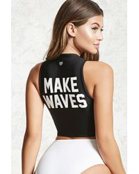 Forever 21 | Active Make Waves Top | Lyst