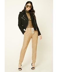Forever 21 - Women's Distressed Lace-up Jogger Trousers - Lyst