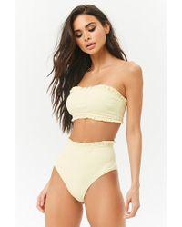 Forever 21 - Ruffled High-waisted Bikini Bottoms - Lyst