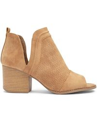 Forever 21 - Qupid Faux Leather Perforated Peep-toe Booties - Lyst