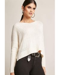Forever 21 - Ribbed High-low Sweater - Lyst