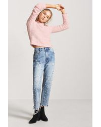 Forever 21 - Boucle Knit Jumper Sweater - Lyst