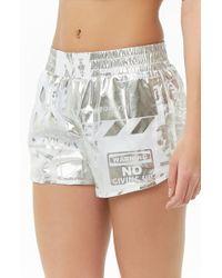 Forever 21 - Metallic Mini Windbreaker Shorts - Lyst