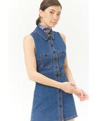 Forever 21 - Denim Button Dress - Lyst