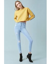 Forever 21 - Distressed High-waist Skinny Jeans - Lyst