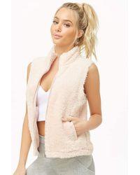 Forever 21 - Active Faux Fur Vest - Lyst