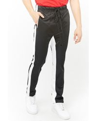 Forever 21 - American Stitch Striped Track Pant - Lyst
