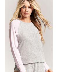 Forever 21 - Heathered Raglan Pyjama Top - Lyst
