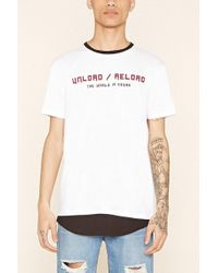 """Forever 21 - """"T-Shirt """"""""Unload / Reload The World Is Yours"""""""" - Lyst"""