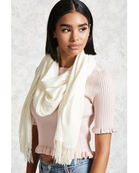 Forever 21 - Tonal Woven Scarf - Lyst