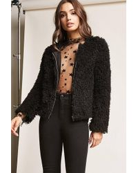 Forever 21 - Boucle Knit Zip-front Jacket - Lyst