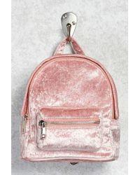 Forever 21 - Crushed Velvet Mini Backpack - Lyst