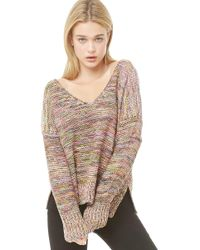 Forever 21 - Multicolor Ribbed Sweater - Lyst