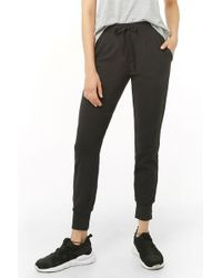 Forever 21 - Active Drawstring Trousers - Lyst