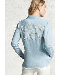 Forever 21 - Women's Tender Lovin' Chambray Shirt - Lyst