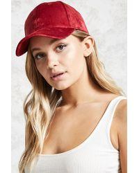 Forever 21 Velvet Baseball Cap , Burgundy - Red