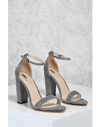 Forever 21 | Metallic Ankle-strap Heels | Lyst