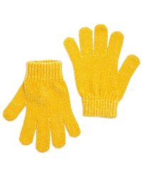 Forever 21 | Chenille Knit Gloves | Lyst