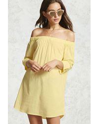 Forever 21 - Off-the-shoulder Dress - Lyst