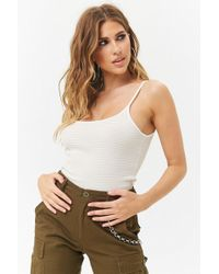 Forever 21 - Striped Scoop Neck Cami - Lyst