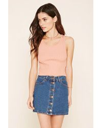 Forever 21 - Ribbed Knit Racerback Tank - Lyst