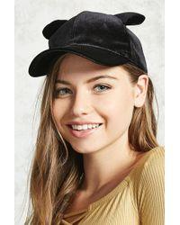 458d7d63999 Forever 21 - Velvet Cat Ear Baseball Cap - Lyst