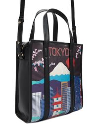 Forever 21 - Tokyo Graphic Tote Bag - Lyst