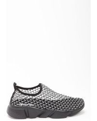 Forever 21 - Open-mesh Sneakers - Lyst