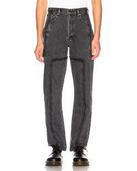 Vetements - Frayed Denim Jeans - Lyst