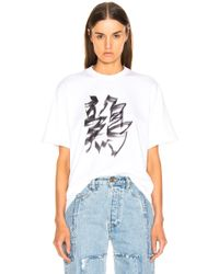 Vetements - Rooster Chinese Zodiac T Shirt - Lyst