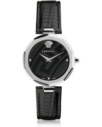 Versace - Idyia Decagonal Black And Silver Women's Watch W/greca Engraving - Lyst