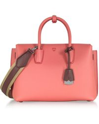 MCM - Milla Coral Pink Park Avenue Medium Leather Tote Bag - Lyst