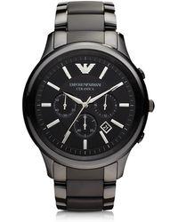 Emporio Armani - Ar11079 Renato Stainless Steel Quartz Watch - Lyst