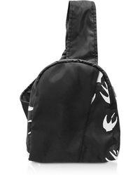 0b04a9975f0 McQ - Black   White Printed Nylon Backpack - Lyst