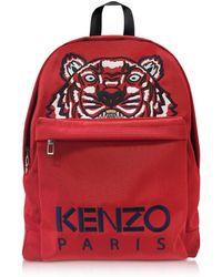 KENZO - Lg Tiger Nylon Backpack - Lyst