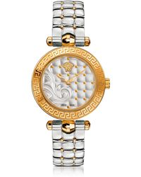 Versace - Micro Vanitas Stainless Steel And Pvd Gold Plated Women's Watch W/baroque Pattern Dial - Lyst