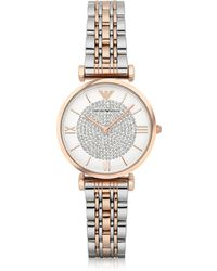 Emporio Armani - T-bar Two Tone Stainless Steel Women's Watch W/crystals Dial - Lyst