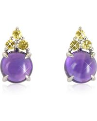 Mia & Beverly - Amethyst And Yellow Sapphires 18k White Gold Earrings - Lyst