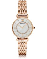 Emporio Armani - Rose Gold Pvd Stainless Steel Women's Quartz Watch W/mother Of Pearl Signature Dial - Lyst
