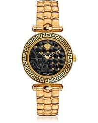 Versace - Micro Vanitas Pvd Gold Plated Women's Watch W/baroque Black Dial - Lyst