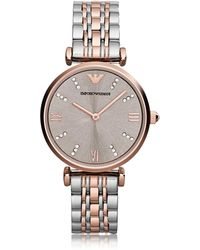 Emporio Armani - T-bar Two Tone Stainless Steel Women's Watch W/dark Gray Sunray Dial - Lyst